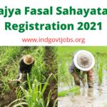 Bihar Rajya Fasal Sahayata Yojana Registration 2021