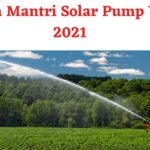 Mukhyamantri Solar Pump Yojana 2021